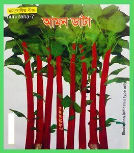 Asian Bangladeshi Vegetable Seeds,GIANT Amni Stem Amaranth, Data, Dugi, ডুগী, 4g