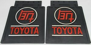 For Toyota Land Cruiser FJ40 FJ60 HJ40 BJ40 FJ25 BJ70 TEQ Mud Flaps (Red)