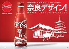 NARA Aluminium Bottle 250ml 1 bottle 2018 Coca Cola Japan Limited Full bottle