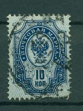 Russie - Russia 1889/1904 - Michel n. 41 x a - Série courante (xx)