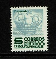 Mexico SC# 951 Mint Never Hinged / Wmk 350 Letters 8-9mm - S7949