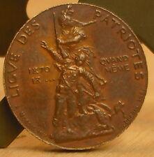 Médaille Ligue des Patriotes Par Mercié et Dubois Medal 1882 Qui Vive FRANCE