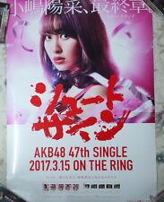 AKB48 Shoot Sign 2017 Taiwan Promo Poster (Haruna Kojima)