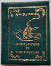 """Mini 1,5"""" livre moderne Pushkin Epigrams Miniatures Poèmes Poésie Souvenir Book"""