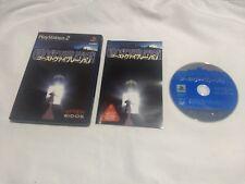 Ghost VIBRATION-Sony Playstation 2-COMPLETO-GIAPPONE (JAP JPN JP JNTSC) ps2