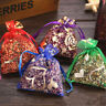 5/10 bags Lavender Bags Sachets Wardrobe Drawer Aromatic Repel Calming Air Fresh