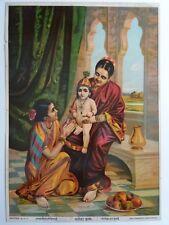 INDIA VINTAGE HINDU GODS RAJA RAVI VARMA OLD PRINT- YASHODA KRISHNA /10X14 INCH
