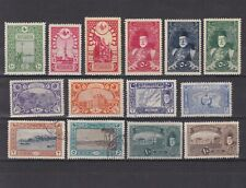 TURKEY 1916, Sc# 420-439, CV $31, part set, architecture, MH/NG/Used