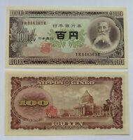 JAPON 100 yen 1953,  P-90b. Sin circular UNC
