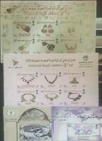 Saudi Arabia 2011 Full Year Set Of Stamps And Minisheets