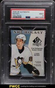 2005 Sp Authentic Hockey Foil Pack PSA 9 MINT