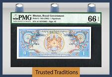"TT PK 5 1981 BHUTAN ROYAL GOVERNMENT 1 NGULTRUM ""DRAGONS"" PMG 66 EPQ GEM UNC"