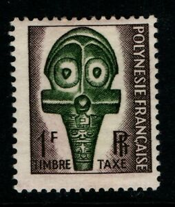 French Polynesia 1958 1 franc Postage Due SGD17 MNH