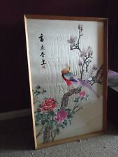 More details for wooden framed chinese silk embroidery .  collect northwich cw8