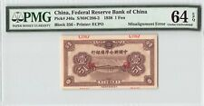China, FRB 1938 P-J46a PMG Choice UNC 64 EPQ 1 Fen *Misalignment Error*