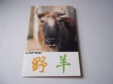 China Horned Animals: Endangered Animals card with Scott# 2322-5 stamps.