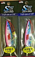 2 Packs of Abu Garcia Shore Skid Jig 40g - 80mm - BPK - Sea Fishing Lures