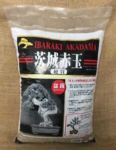 Ibaraki Standard Grade Akadama Bonsai Soil, You Pick The Bag Size