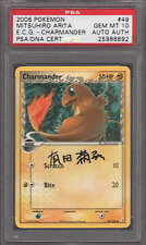 Charmander #49/100 Pokemon PSA/DNA 10 GEM MINT Autograph Signed Mitsuhiro Arita