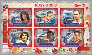 Football World Cup Russia 2018 Buffon Baggio Mueller m/s 2017 VG2254 IMPERF