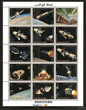 YEMEN KINGDOM  M:# 726A-740A MNH MISSION TO THE MOON. Perforated Variety.