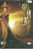 LEGEND OF MIYUE - COMPLETE CHINESE TV SERIES DVD BOX SET ( 1-81 EPS)