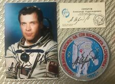 A.Serebrov (1944-2013) signed photo,EVA patch and MIR flown business card lot