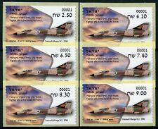 More details for israel 2019 mnh fighter jets air dassault mirage 6v s/a set aviation atm stamps