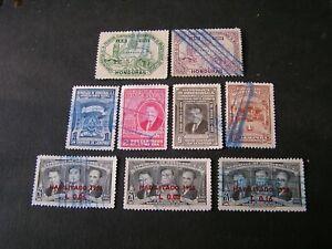 HONDURAS, SCOTT # C164+C168+C167+C170/C17,,1947-53 AIR POST PICTORIAL ISSUE USED