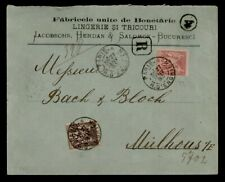 DR WHO 1893 FRANCE PARIS REGISTERED TO MULHOUSE  g41129