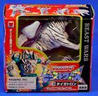 TRANSFORMERS BEAST WARS C-8 TIGATRON JAPANESE SHOW ACCURATE VERSION SEALED For Sale