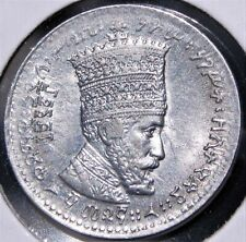 Die Clash & Broadstrike Ethiopia 1923 (1931) Selassié 50 Matonas Unc Rare Coin!
