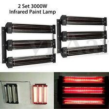 2 Set 3KW Spray Baking Paint Curing Heater Dryer Infrared Lamp Heating Lights
