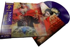 PRINCE LP Planet Earth PURPLE Vinyl 3-D Sleeve Limited Edition 2019 JAPANESE