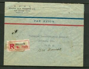 CHINA 1946 COMBO REGISTERED AIRMAIL SHANGHAI TO USA