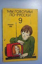 Wir sprechen russisch 9. Klasse, DDR-Lehrbuch, Volk u. Wissen Berlin 1990
