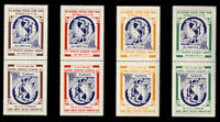 ASDA STAMP SHOW LABELS- 1961, PERF, SET OF 8 TETE-BECHE