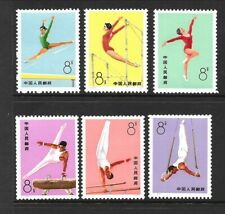 CHINA - PRC Sc 1143-8 NH issue of 1974 - T1 - SPORT