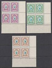 Saudi Arabia 1964 ** Mi.166/68 Bl/4 Menschenrechte Human Rights Flamme [st1307]