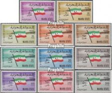 Aden - Mahra State 1-11 (complete issue) unmounted mint / never hinged 1967 nati