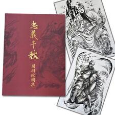 A4 56 Pages Loyalty Guanyu Hero Tattoo Art Design Flash Manuscript Sketch Book