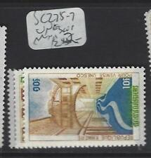 CAMBODIA (P1501B) SC 275-7  MNH