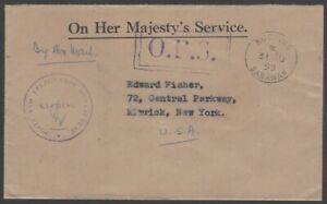 63 Sarawak OHMS envelope overprinted boxed O.P.S. used 1955 to USA