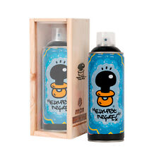EL XUPET NEGRE - MTN Edición Limitada -Limited Edition Spray Can- Montana Colors