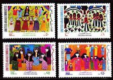 UAE 1991 ** Mi.333/36 Kunst Art | Kinderzeichnungen Children-Paintings