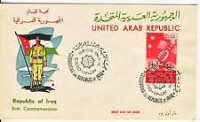 PREMIER JOUR  TIMBRE EGYPTE N° 435 HOMMAGE A LA REPUBLIQUE D'IRAK 1958