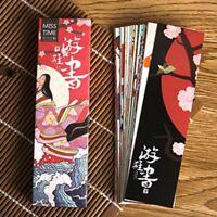 30pcs/Box Japanese Style Bookmarks Book Mark Magazine Note Pad Label Memo
