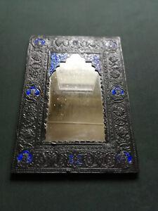 Antique  Mughal Indian silver enamel mirror, 19thC