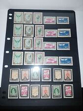 Latvia Lettland stamps rare aviation MLH some MNH lot
