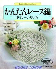 Beautiful Crochet Lace - Flower Doily.../Japanese Knitting Craft Pattern Book
